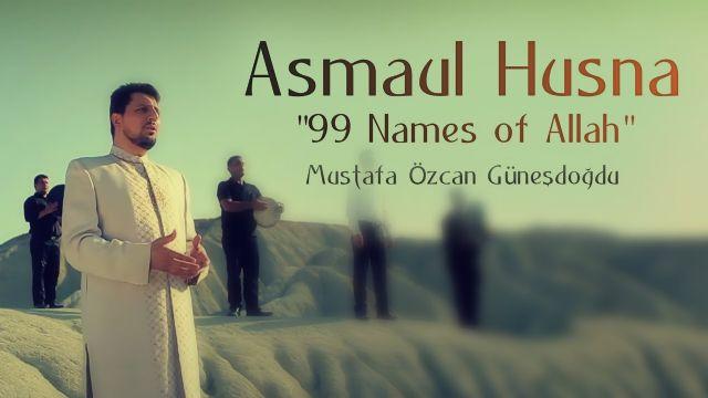 Asmaul Husna '99 Names of Allah