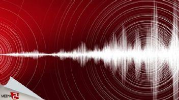 İstanbul'da 3 büyüklüğünde deprem! 25 Eylül son depremler