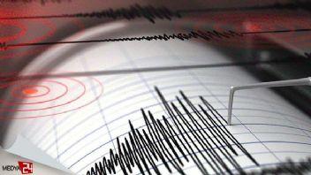 İstanbul'da 3,6 şiddetinde deprem